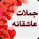 جملات عاشقانه by Ali Kamrani