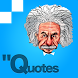Albert Einstein Quotes by The Best Quotes