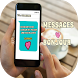 Sms Et Messages Bonjour by Enjoy Studying