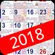 Kannada Calendar 2018