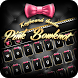 Pink Bowknot Keyboard Theme by Keyboard Dreamer