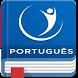 Devocional Bíblia em Português by inspirationalapps