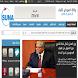 وكالة السودان للانباء - suna by Hossam Fouda