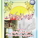 12 Rabiul Awal Ki Haqiqat by Alahazrat.net