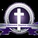 New Ebenezer Baptist Church by TAmaker