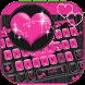 Pink Zebra Keyboard Theme – pink love diamond by Fancy Love Tema