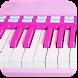Pink Piano by Furkan KÜÇÜK