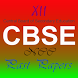 12th cbse NCC past papers by Mindwave