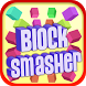 Block Smasher 3D Breaker Games by Sulaba Inc
