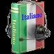تعلم الإيطالية للمبتدئين 2017 by hafssa dev