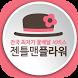 전국 꽃배달 서비스 젠틀맨플라워 (근조화환/ 축하화환) by GentlemanFlower