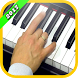 Real Piano Classic by game dz1