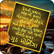 Gujarati Good Morning Pictures