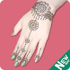 Mehndi Design Catalog 2018 by Photo Makeup Collections