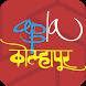 Appala Kolhapur by Cityapp