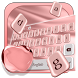 Velveteen Rosy Apple Keyboard Theme by stylish android themes