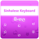 Sinhalese Keyboard by KB Infotech
