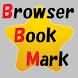 Browser BookMark by dim_san