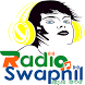 Radio Swapnil - Online Radio by Real IT Solution LTD