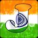 Indian Flag Letter Wallpaper by Destiny Dream World