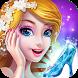 Cinderella Makeup Salon by Kiwi Go
