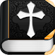 Bible Français by Bybel