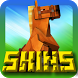 Horses Skins for Minecraft PE by CRAFTLAB