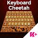 Keyboard Cheetah by BestKeyboardThemes