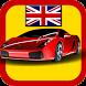 Car Prices in UK by Drjob Studio