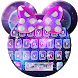 Galaxy Minny Keyboard Theme by Pretty Cool Keyboard Theme