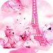 Teddy bear love theme in Paris by Super Cool Theme Studio