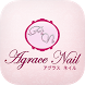 Agrace Nail 公式アプリ by GMO Digitallab,Inc.
