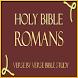 HOLY BIBLE: ROMANS, STUDY APP by Charleston Shi LLC