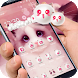 Cartoon pink cute Kitty theme by Super Cool Theme Studio