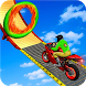 Racing In Moto Bike Stunt : Impossible Road Game by spiritapps