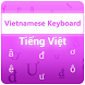 Vietnamese Keyboard by KB Infotech