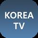 Korea TV - Watch IPTV by AL Media