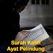 Surah Kahfi Ayat Pelindung by barakahmukminapp