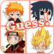 Anime Manga Quiz for Otaku by Daryun Lab.