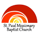 St Paul Missionary Baptist by TAmaker