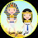 اغاني اطفال مصرية 2018 by devappsimo02