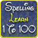 1 to 100 Spelling Learning by Kids Learn With Fun