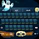 Skull Night Ace Keyboard Theme by Ace Keyboard Theme
