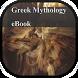 Greek Mythology Free eBook by High Bit Studio