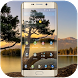 Golden Nature Wild Business Wallpaper Theme by Theme and keyboard design team