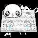 Cute Panda Keyboard Theme by theme master