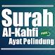 Surah Kahfi Ayat Pelindung by Semoga Bisa