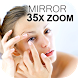 Mirror 35x Zoom for Contact Lenses and Makeup by Alfarays