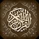 Quran (Read & Listen) by SOUDEV