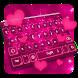 Pink Glitter Keyboard by Keyboard Tema Designer